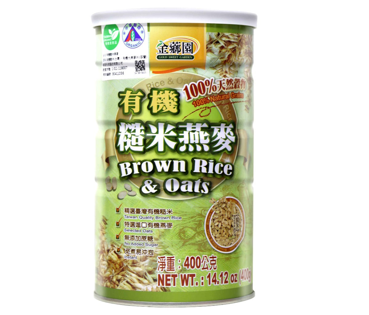 Gold Sweet Garden Instant Brown Rice and Oats 14.12 Oz (400 g) - 【金薌園】有機糙米燕麥金甜园糙米燕麦