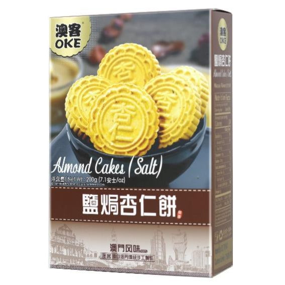 OKE Authentic Macao Almond Cakes 7.1 Oz (200 g) - 澳客盐焗杏仁饼