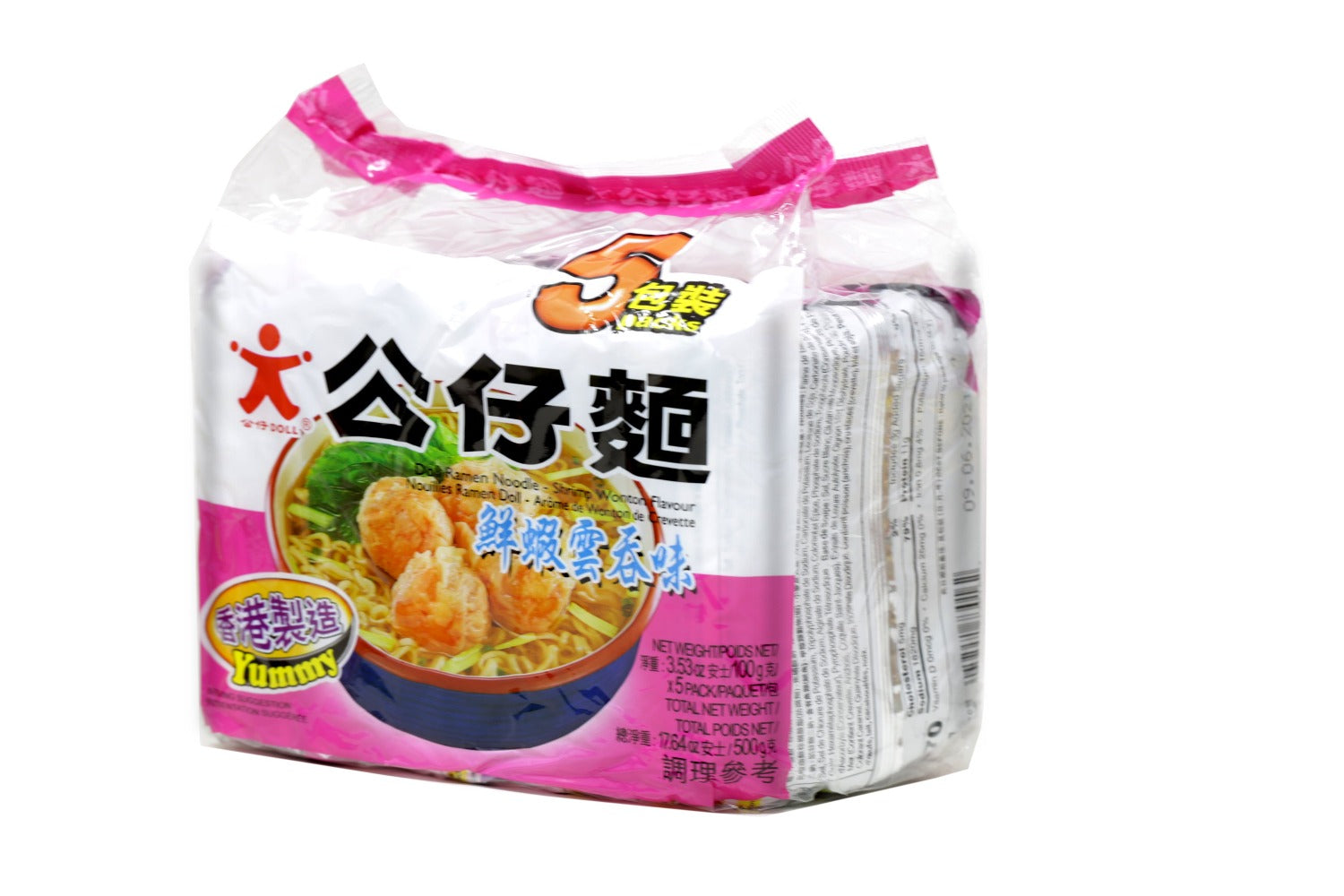 Doll Instant Ramen Noodles 5 PACKS - 公仔面5包