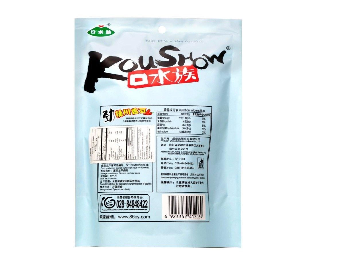 KouShow Spicy Roasted Broad Beans Snack (150 g) - 口水族劲辣川香豆 150 g