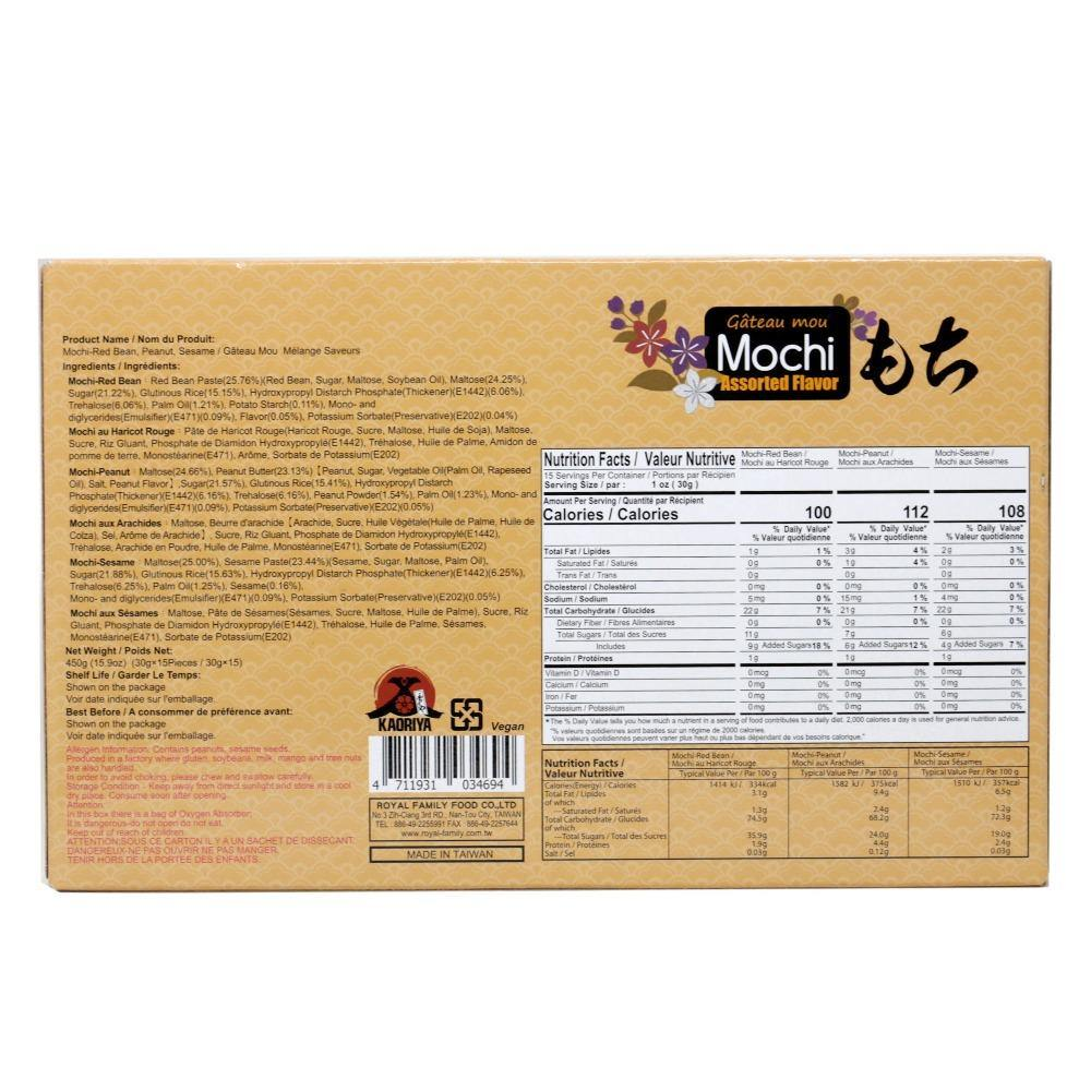 Kaoriya Mochi Assorted Flavor - Red Bean, Sesame and Peanut Flavor (15 Pieces) 15.9 Oz (450 g)