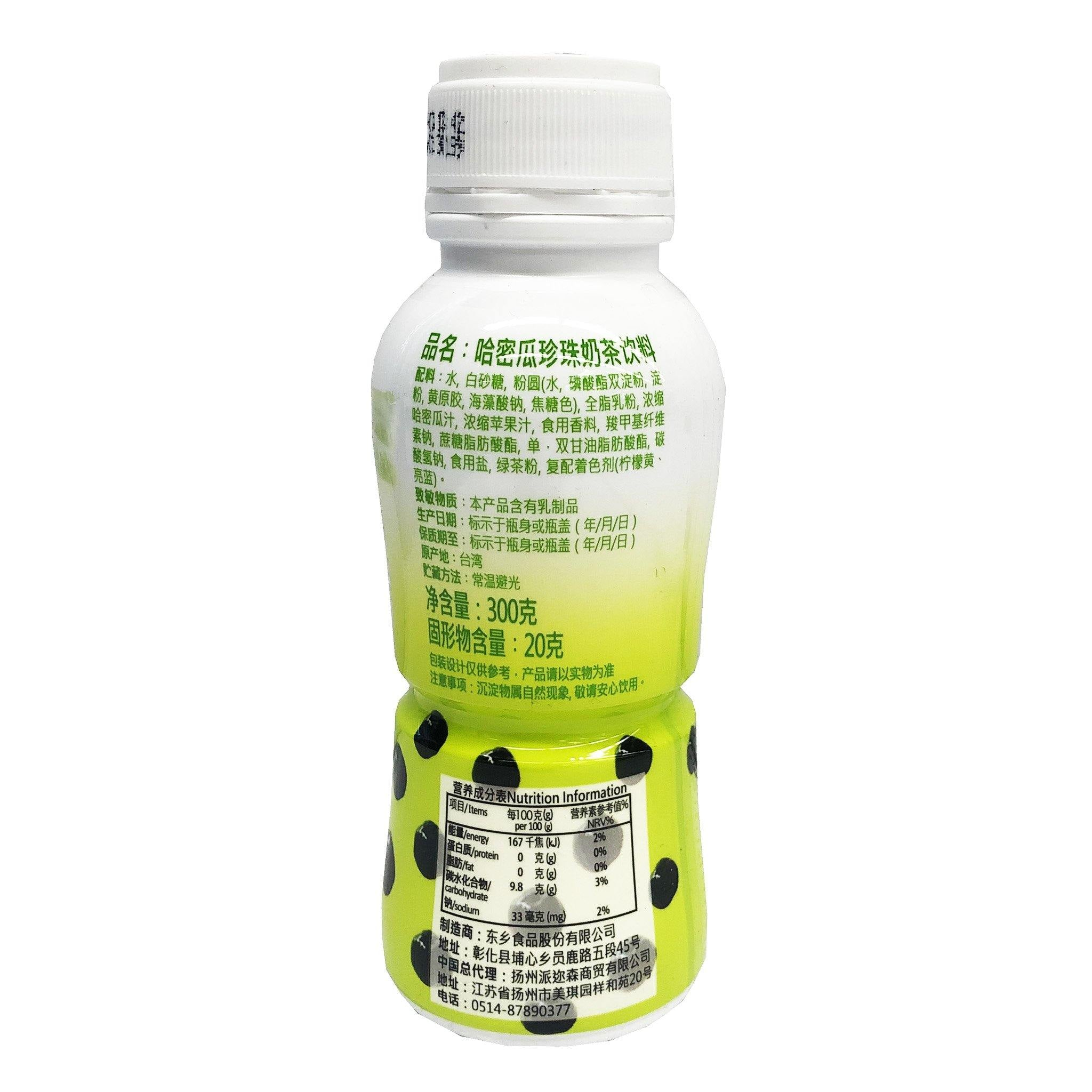 Rico Bubble Milk Tea Honeydew Flavor Drink 10.6 Oz (300 g) - 红牌哈密瓜味珍珠奶茶饮料 10.6 Oz (300 g)