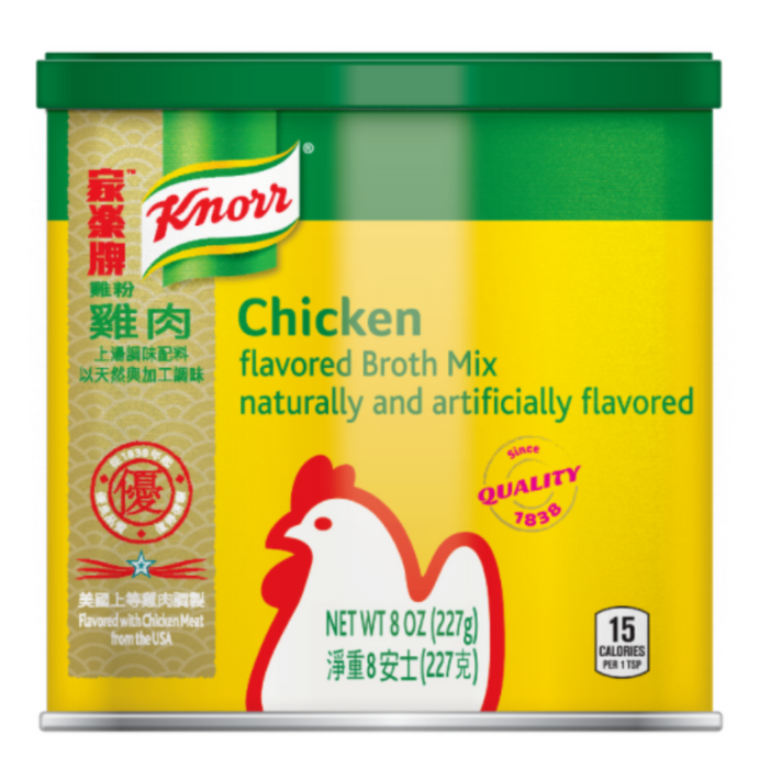 Knorr Chicken Flavored Broth Mix 8 Oz (227 g)