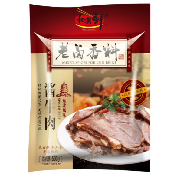 WOAKIESING Mixed Spices For Spiced Beef 3.5 Oz (100 g) - 老卤香料酱牛肉