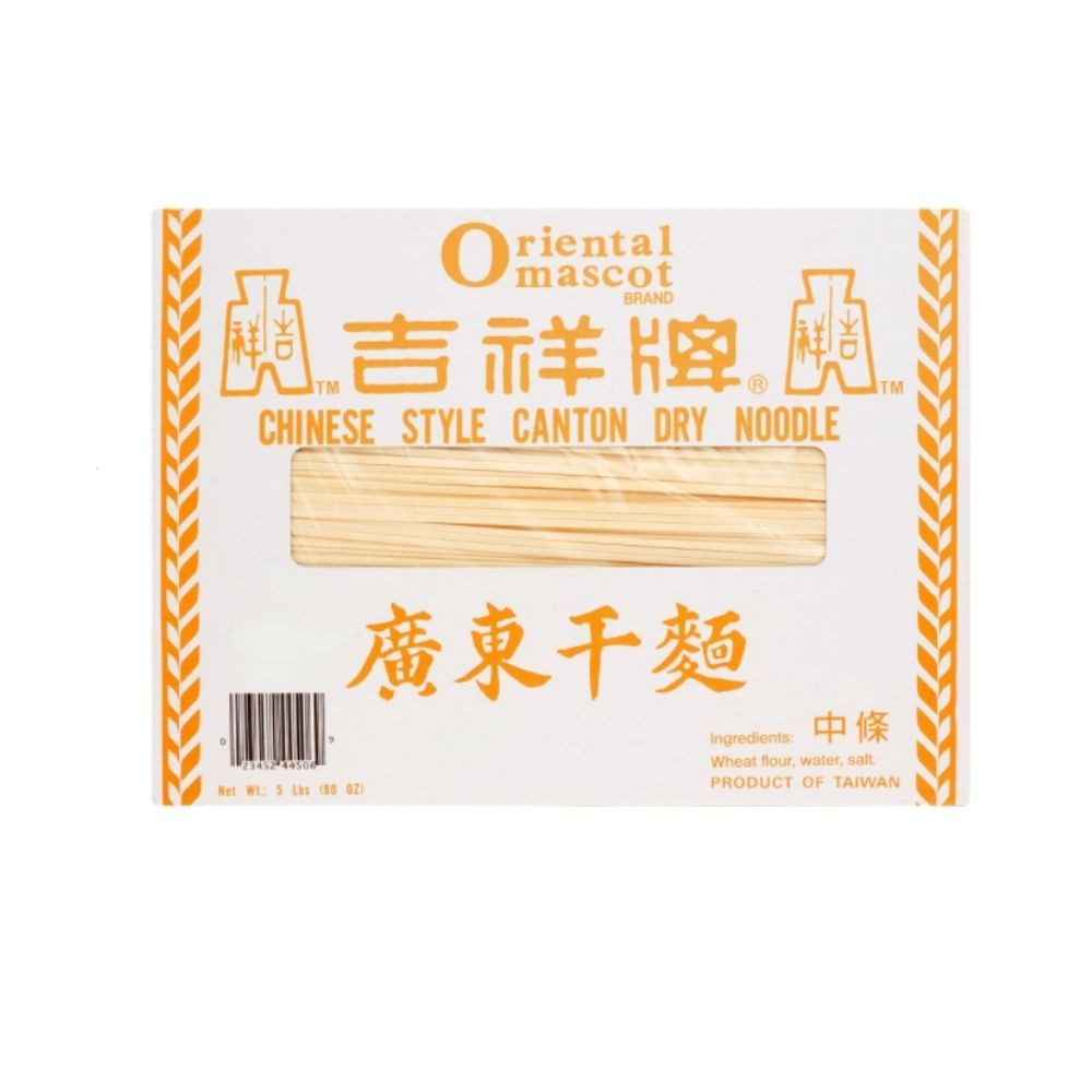 Oriental Mascot Chinese Style Canton Dry Noodles 5 LBS - 吉祥牌广东干面