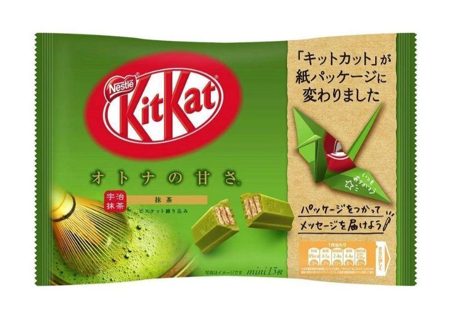 Nestle KitKat Mini Matcha Green Tea Chocolate Wafers 5.18 Oz (146.9 g)