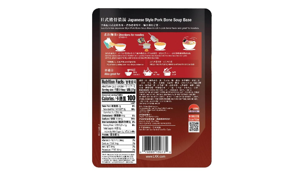 LEE KUM KEE Japanese Style Pork Bone Hot Pot Soup Base 7 Oz (198 g) Sauce Pack