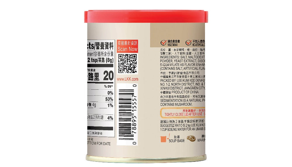 LEE KUM KEE Mushroom Bouillon Powder 7.1 Oz (200 g)