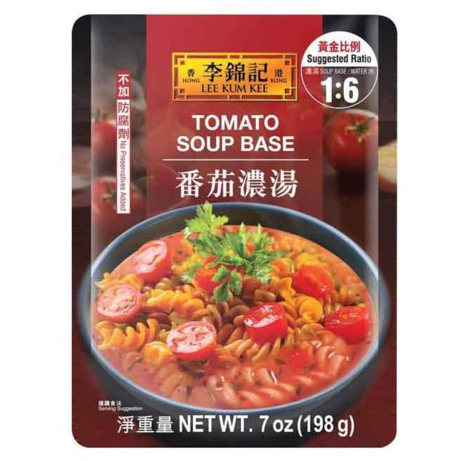 LEE KUM KEE Authentic Tomato Hot Pot Soup Base 7 Oz (198 g)