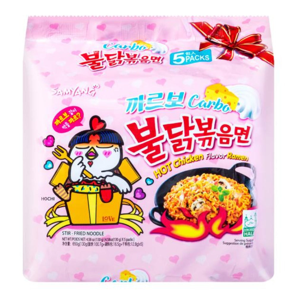 SAMYANG Buldak Carbonara Hot Chicken Flavor Ramen (Stir Fried Instant Noodle) 22.90 Oz (650 g) - 5 PACKS