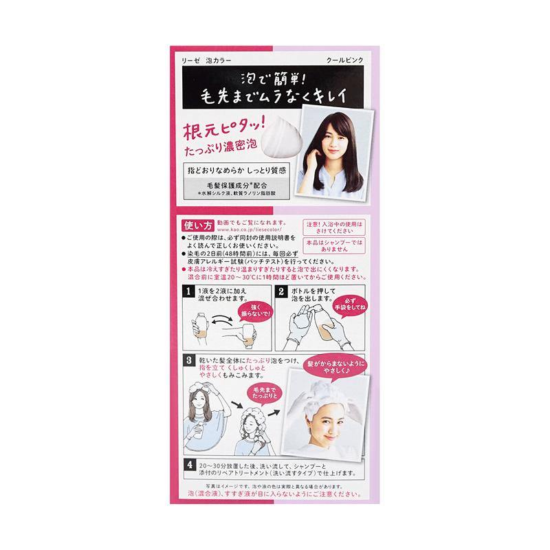 KAO-LIESE PRETTIA Hair Dye Cool Pink Color