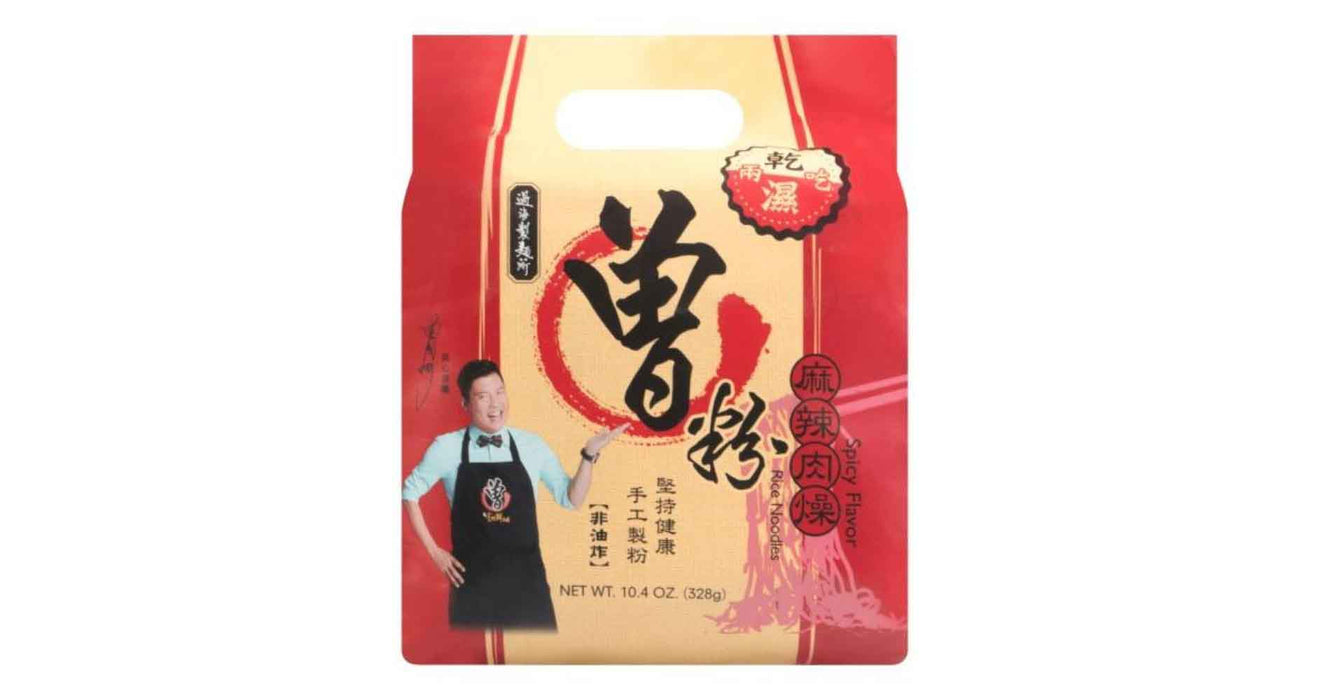 Tseng Non Fried Sichuan Spicy Rice Vermicelli Noodle 11.6 Oz (328 g) 4 PACKS - 曾过海食味鲜本铺非油炸麻辣肉燥曾粉
