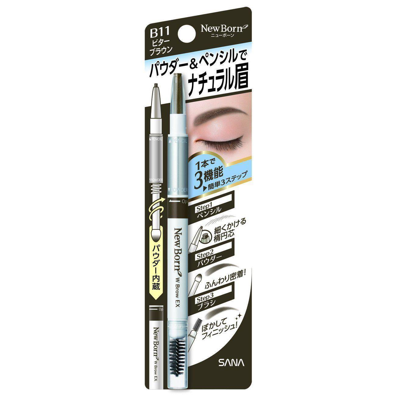 Sana 3 in 1 New Eyebrow Powder and Pencil B11 Bitter Brown Color 1 Piece