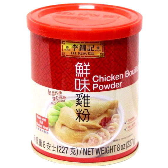 LEE KUM KEE Chicken Bouillon Powder 8 Oz (227 g)