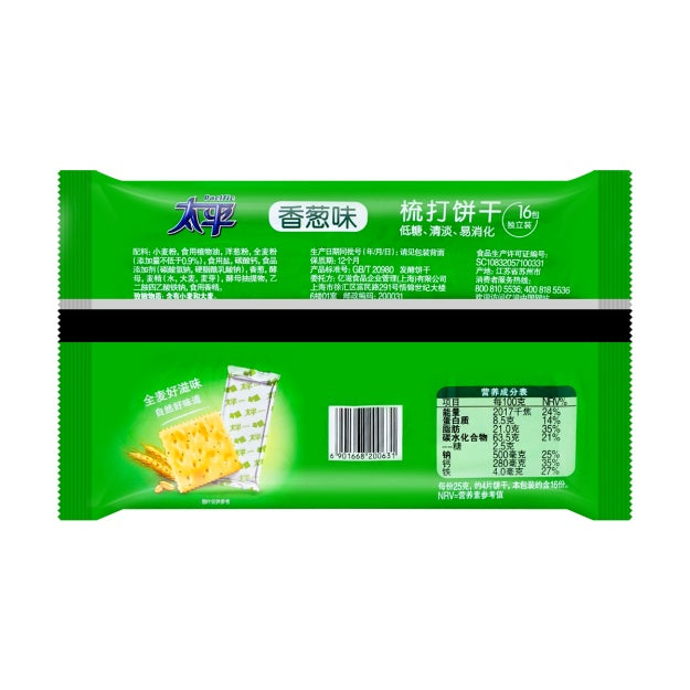 Pacific Saltine Crackers Scallion Flavor 14 Oz (400 g) -  太平梳打饼干香葱味