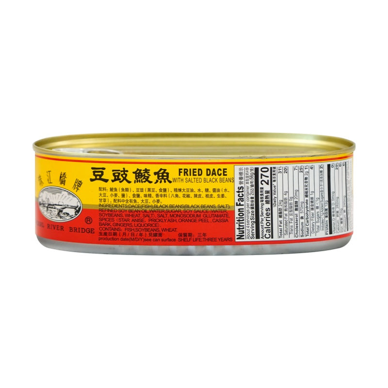 Pearl River Bridge Canned Fried Dace with Salted Beans | Cooked Fried Fish 8 Oz (227 g) - 珠江桥牌豆豉鲮鱼即食罐头
