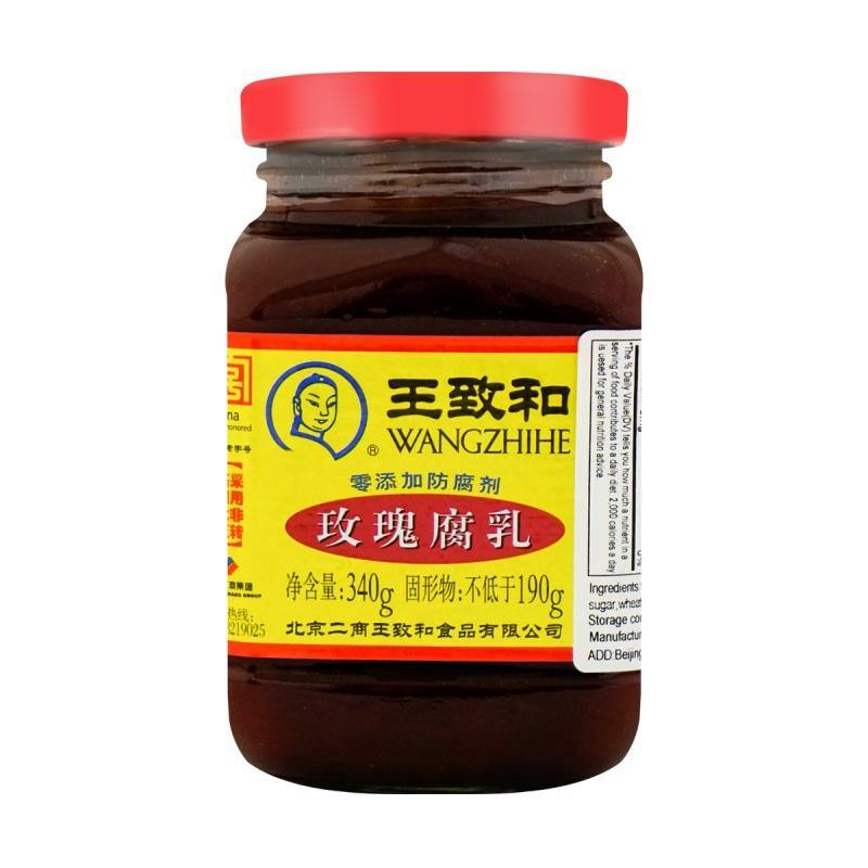 WangZhiHe Fermented Rose Bean Curd in Red Cooking Sauce 12 Oz (340 g) - 王致和玫瑰腐乳 12 Oz