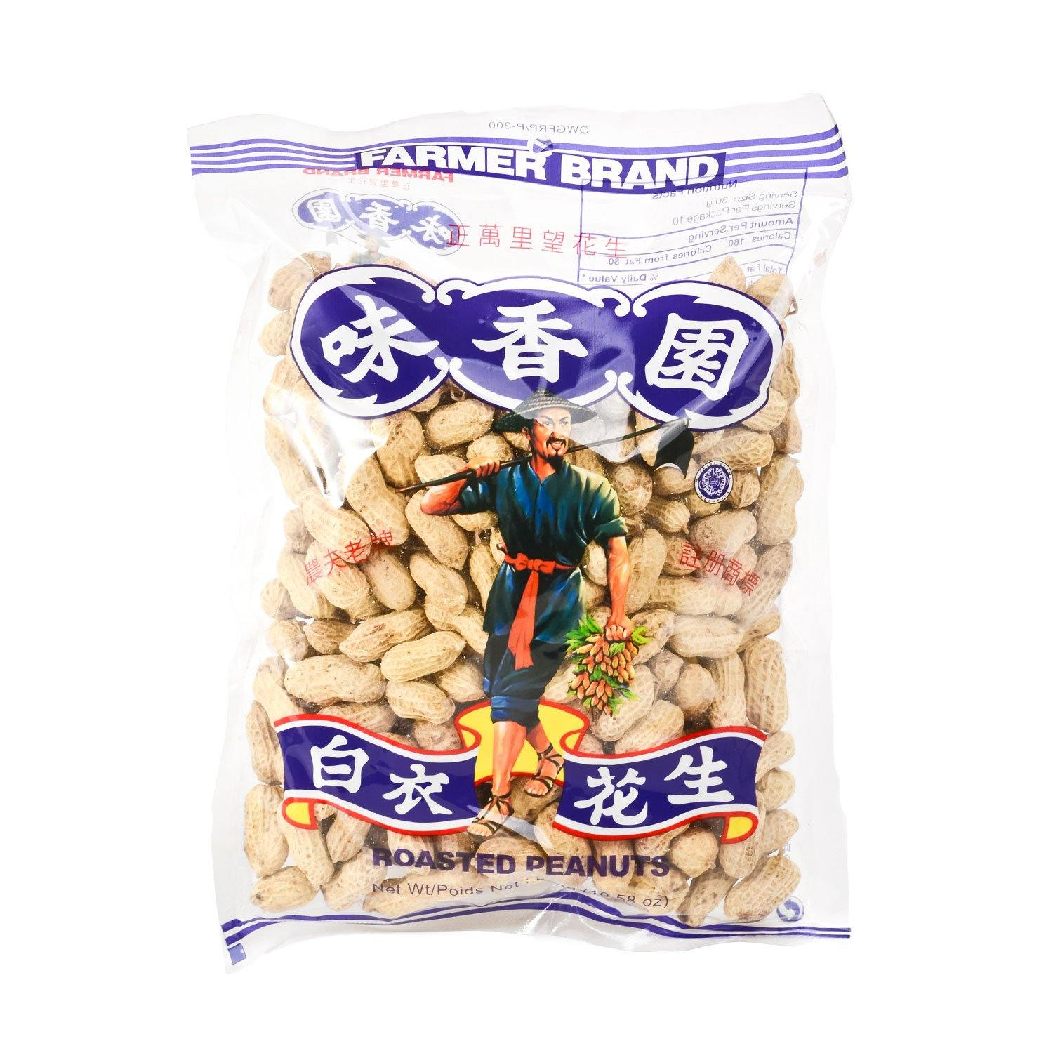 Farmer Brand Roasted Peanuts 10.58 Oz (300 g) - 味香园白衣花生