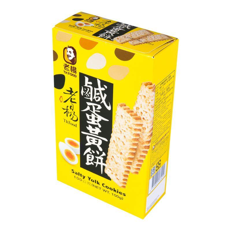 T.K Food Taiwanese Salted Egg Yolk Cookies (100 g) - 台湾老杨 咸蛋黄饼 100g