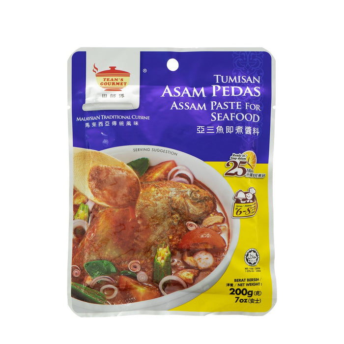 Tean's Gourmet Malaysian Traditional Tumisan Asam Pedas | Assam Paste for Seafood  7 Oz (200 g) - 马来西田师傅亚三鱼即煮酱料