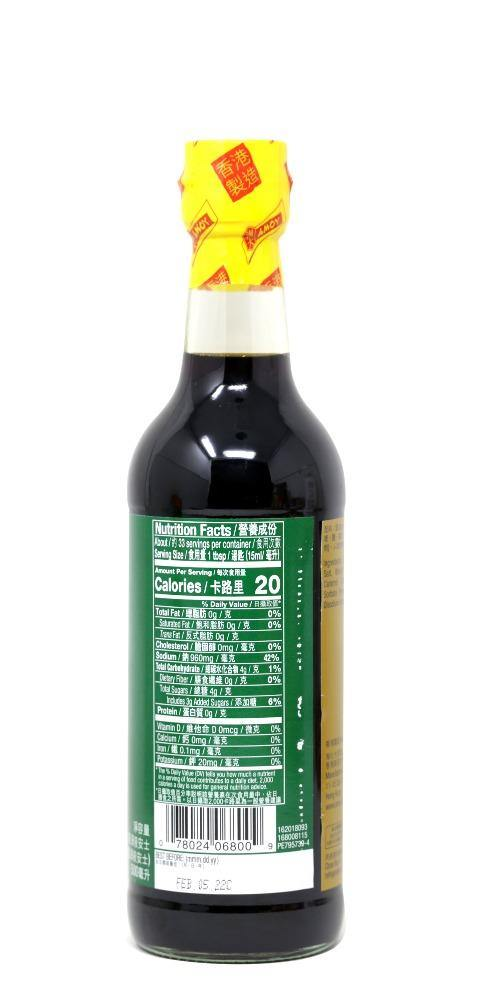 Amoy Soy Sauce for Seafood 16.9 FL OZ (500 mL)
