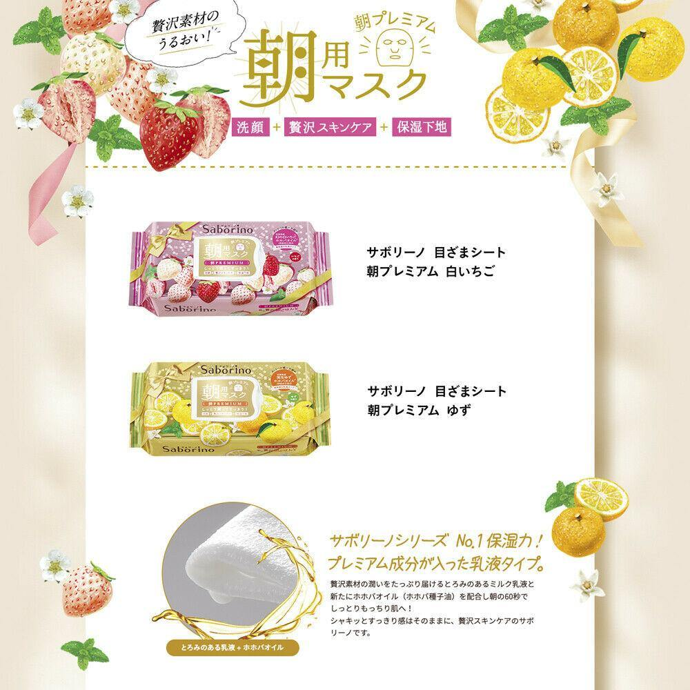 Saborino Premium Morning Beauty Fresh Face White Strawberry Mask 32 Sheets
