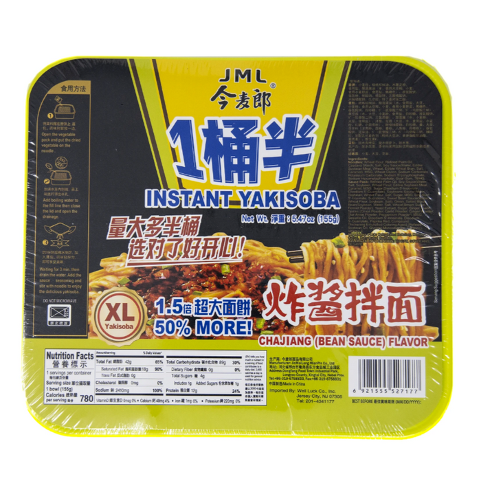 JINMAILANG Instant Yakisoba Noodles with Chajiang Bean Sauce Flavor 5.47 Oz (155 g)