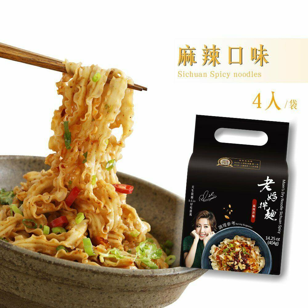 Mom's Dry Noodle Sichuan Mala Flavor 4- PACKS 14.25 Oz (404 g) - 老妈麻辣拌面 14.25 Oz