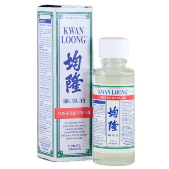 Kwan Loong Oil Relief Pain Travel Sickness Insect Bite 2 FL Oz (57 mL)