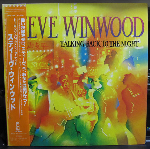 Steve Winwood - Talking Back To The Night (LP, Album, Ora) - USED