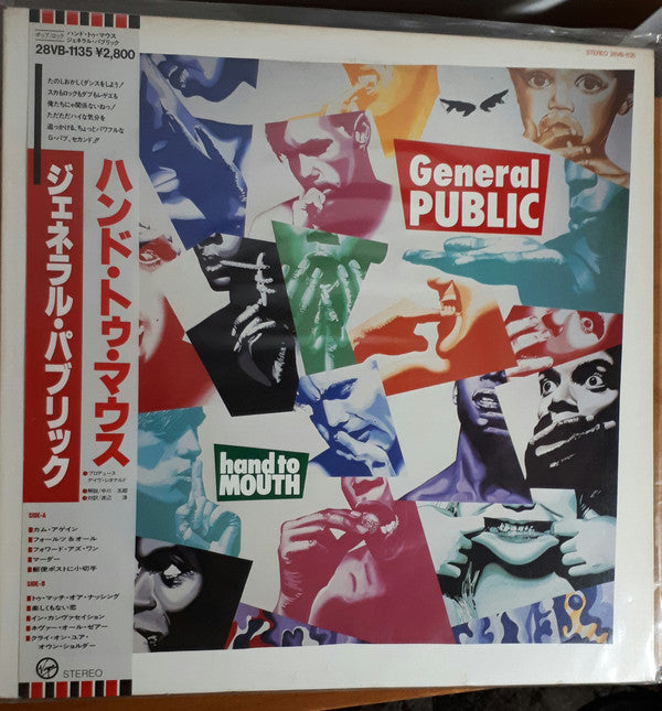 General Public - Hand To Mouth (LP, Album, Promo) - USED