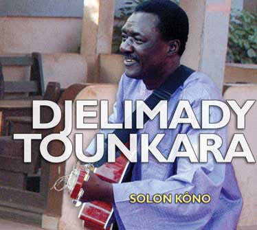 Djelimady Tounkara - Solon Kôno (CD, Album) - USED