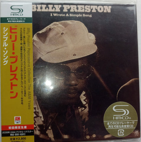 Billy Preston - I Wrote A Simple Song (CD, Album, Ltd, RE, RM, SHM) - USED