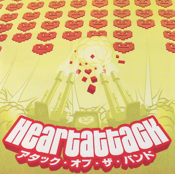 Various - Heartattack Compilation Vol. 1 (2xCD, Comp) - USED