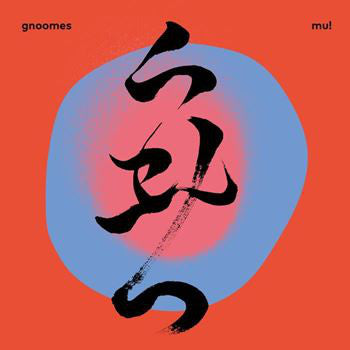 Gnoomes - Mu! (CD, Album) - NEW