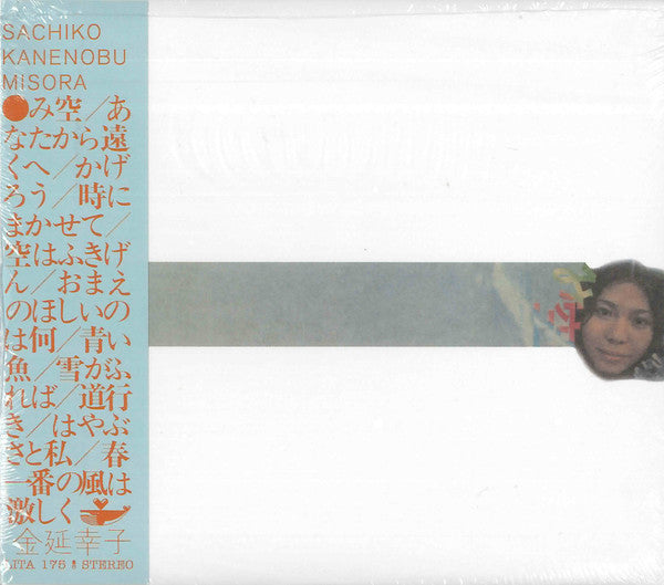 Sachiko Kanenobu - Misora (CD, Album, RE, RM) - NEW