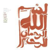 Meshell Ndegeocello* - The Spirit Music Jamia: Dance Of The Infidel (CD, Album) - USED