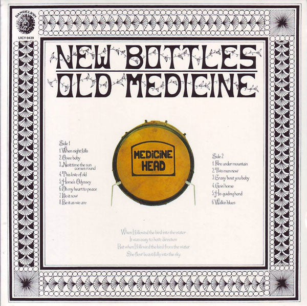Medicine Head (2) - New Bottles Old Medicine (CD, Album, RE, RM, Ltd, Pap) - USED
