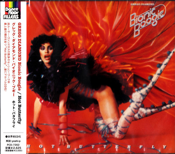 Gregg Diamond, Bionic Boogie - Hot Butterfly (CD, Album, RE) - USED