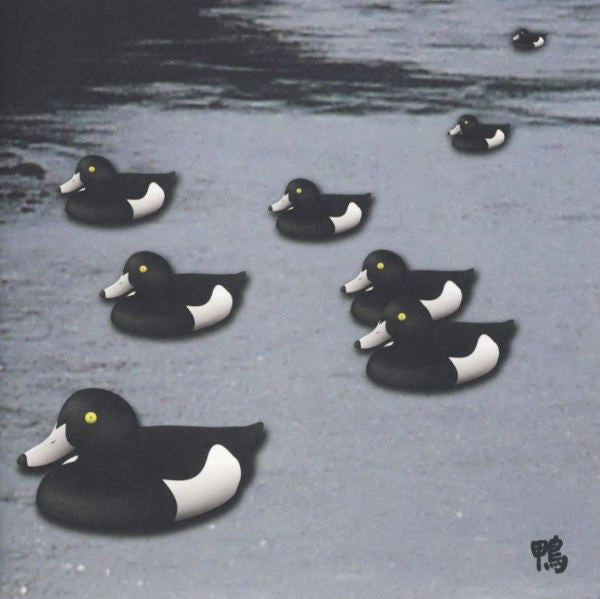 Merzbow - Kamo: 13 Japanese Birds Pt. 6 (CD, Album, Ltd) - USED
