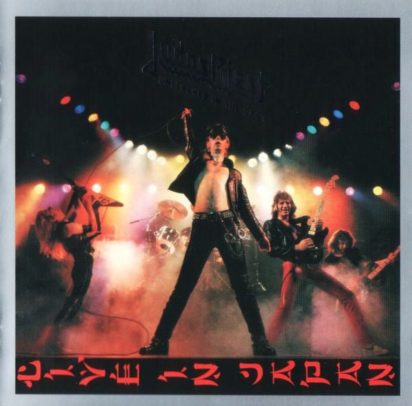 Judas Priest - Unleashed In The East (Live In Japan) (CD, Album, RE, RM) - USED