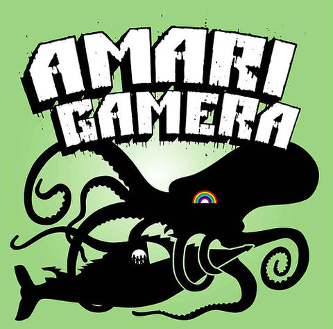 Amari (2) - Gamera (CD, Album) - USED