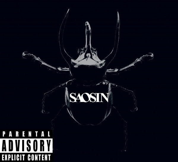 Saosin - Saosin (CD, Album, Ltd) - USED