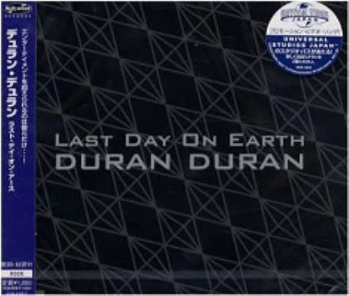 Duran Duran - Last Day On Earth (CD, Single) - USED