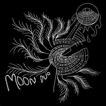 Moon Duo - Escape (CD, Album) - NEW