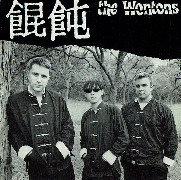 "The Wontons - Let's Wok ! (7"") - USED"