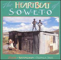 Various - The Heartbeat Of Soweto (LP, Comp) - USED