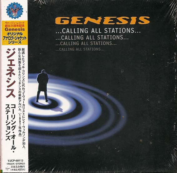 Genesis - ...Calling All Stations... (CD, Album, RE, Gat) - USED