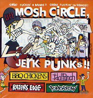 "Various - Mosh Circle, Jerk Punks !! (12"", EP, Comp) - USED"