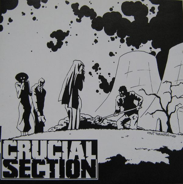 "Crucial Section / Face Up To It! - Crucial Section / Face Up To It! (7"", EP) - USED"